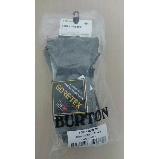 BURTON(バートン)の【ぽーこりん様専用】2018-19 Burton キッズ ミトン スポーツ/アウトドアのスノーボード(ウエア/装備)の商品写真
