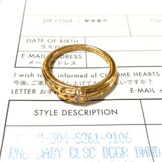 クロムハーツ(Chrome Hearts)のクロムハーツ  ベイビークラシックダガー ダイヤ リング 14号 (リング(指輪))