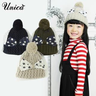 ユニカ(UNICA)の未使用!unica チュールリボンニット帽 50cm(帽子)