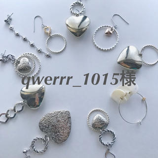 qwerrr_1015様(ピアス)