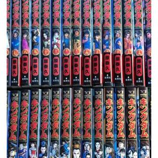 シュウエイシャ(集英社)の✴︎キングダム 漫画 1~53巻 ✴︎ 全巻(全巻セット)