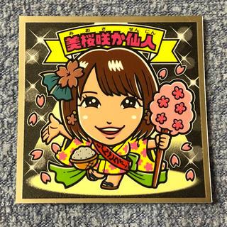 エイチケーティーフォーティーエイト(HKT48)のAKBックリマン シール / 朝長美桜 / 美桜咲か仙人 / WEST-09(女性タレント)
