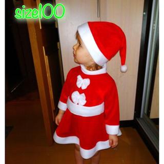サンタクロースコスプレ サンタワンピース❤️サイズ100(ドレス/フォーマル)