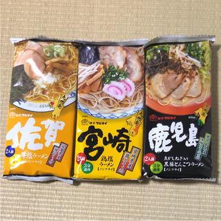 マルタイ ラーメン 2人前 × 3袋(麺類)