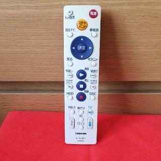 トウシバ(東芝)の東芝 DVD リモコン SE-R0406(DVDレコーダー)