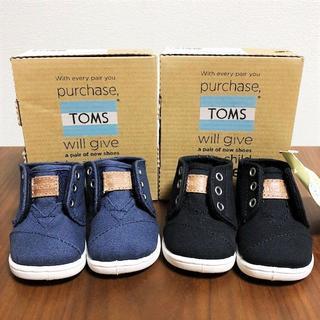 トムズ(TOMS)の送料無料 新品 トムス スリッポン スニーカー キッズ 黒 紺 2点セット(スニーカー)