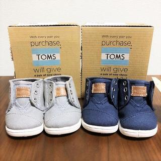 トムズ(TOMS)の送料無料 新品 トムス スリッポン スニーカー キッズ 灰 紺 2点セット(スニーカー)