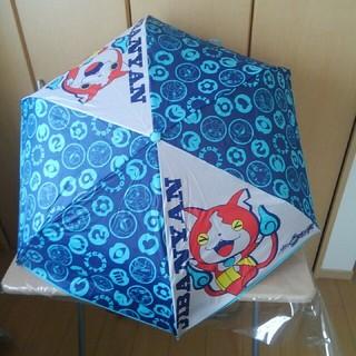 妖怪ウォッチ 折り畳み子ども傘(傘)