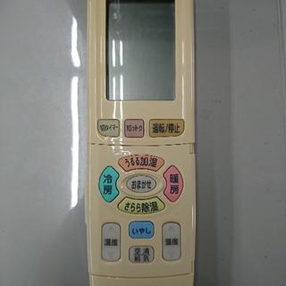 ダイキン(DAIKIN)のN044 ダイキン 中古リモコン ARC438A1(エアコン)