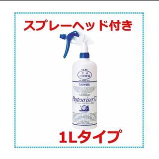 ★送料込み★ドーバー パストリーゼ77 スプレーヘッド付 1L(アルコールグッズ)