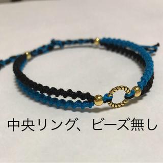 ミサンガ アンクレット    ブラック×ブルー(アンクレット)