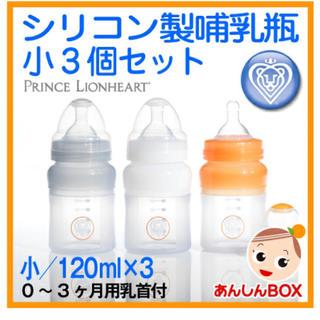 コンビ(combi)の哺乳瓶 新品未使用 箱無し(哺乳ビン)