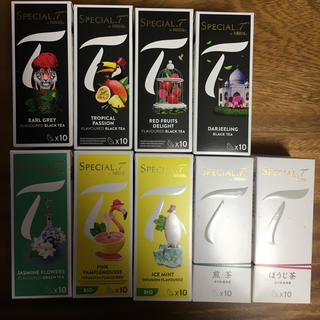 ネスレ(Nestle)のスペシャルT 専用カプセル(茶)