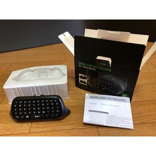 エックスボックス(Xbox)のXbox one・S対応 ワイヤレスキーボード(家庭用ゲーム機本体)