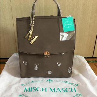 ミッシュマッシュ(MISCH MASCH)の*新品*ミッシュマッシュ 刺繍入りスウェード調2wayリュック(リュック/バックパック)