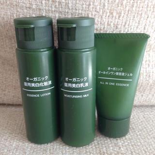 ムジルシリョウヒン(MUJI (無印良品))の無印良品 オーガニック薬用シリーズ3点(化粧水 / ローション)