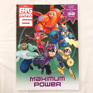 ディズニー(Disney)の Maximum Power! (Disney Big Hero 6)(アート/エンタメ)
