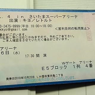 Level4チケット(トークショー/講演会)