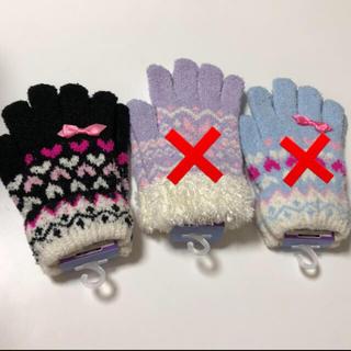 シマムラ(しまむら)のキッズ 手袋 フリーサイズ 残り1(手袋)