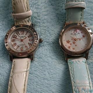 アレッサンドラオーラ(ALESSANdRA OLLA)のアレッサンドラオーラ腕時計二個(腕時計)