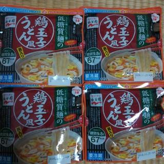 本日のみ!低糖質麺鶏玉子うどん風4袋(麺類)