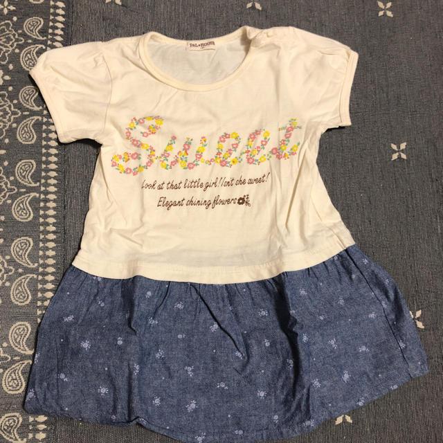 西松屋(ニシマツヤ)のチュニック キッズ/ベビー/マタニティのキッズ服 女の子用(90cm~)(Tシャツ/カットソー)の商品写真