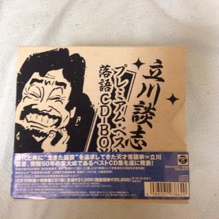 立川談志 プレミアムベスト 落語CD-BOX(演芸/落語)