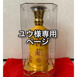 中国のお酒(その他)