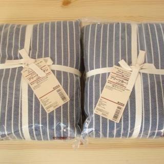 MUJI (無印良品) - 無印良品 綾織プリーツカーテン2枚■100×200cm ネイビーストライプ 新品