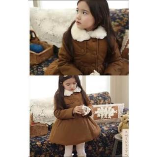 プティマイン(petit main)の韓国子供服 ロングコート Allo Cotton  90cm (コート)