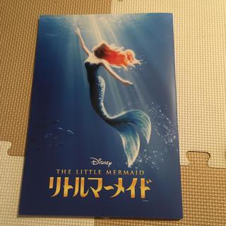 ディズニー(Disney)の劇団四季リトルマーメイドパンフレット(ミュージカル)