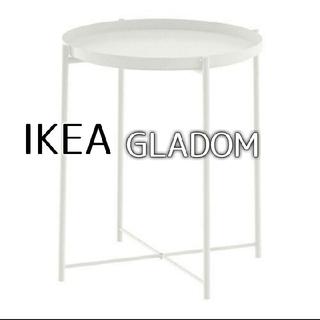 イケア(IKEA)の◉新品未開封◉ IKEA イケア トレイテーブル // ホワイト GLADOM(コーヒーテーブル/サイドテーブル)