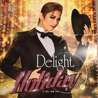 宝塚歌劇団 花組 Delight Holiday  (ミュージカル)
