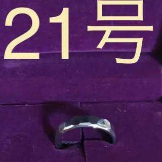 専用/リング 21号(リング(指輪))