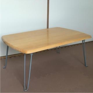 ニトリ(ニトリ)のニトリ テーブル 折りたたみ(折たたみテーブル)
