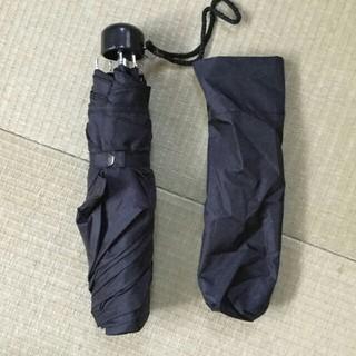 【送料無料】折りたたみ傘 黒(傘)