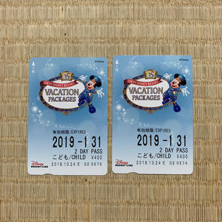 ディズニー(Disney)のディズニーリゾートライン 2Dayパス 子ども2枚(鉄道乗車券)
