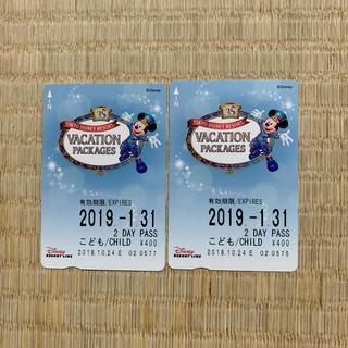 ディズニー(Disney)のディズニーリゾートライン 2Dayパス こども2枚(鉄道乗車券)