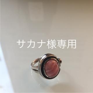 シルバー925 インカローズリング(リング(指輪))