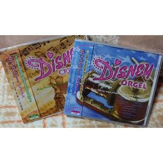 ディズニー(Disney)のディズニーCD  オルゴール二点セット(アニメ)