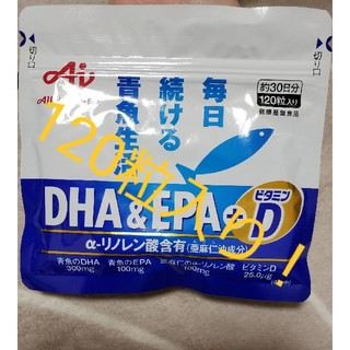DHA&EPA  120粒 味の素