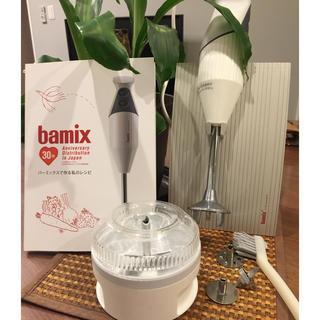 バーミックス(bamix)のバーミックス(調理道具/製菓道具)