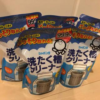 シャボンダマセッケン(シャボン玉石けん)のhana様専用  シャボン玉  洗濯クリーナー 5個+1個(洗剤/柔軟剤)