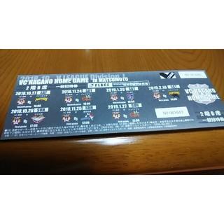 VC長野 トライデンツ チケット(バレーボール)