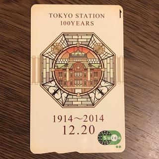 記念suica(鉄道)
