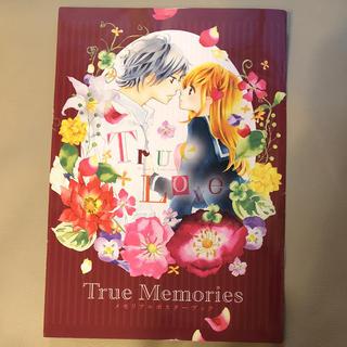 ショウガクカン(小学館)のTrue Memories   メモリアルポスターブック(イラスト集/原画集)