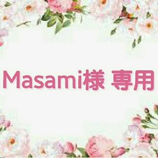 Masami様 専用  5点セット(ブラ&ショーツセット)