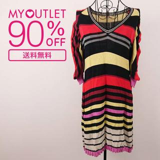 チユキ(CHIYUKI)のCHIYUKI(チユキ)真っ赤に黒、黄色、ピンク‥カラフルニットワンピ(ひざ丈ワンピース)