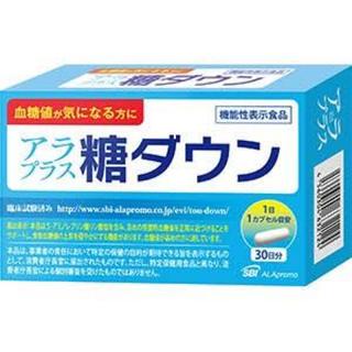 アラ(ALA)のアラプラス 糖ダウン 30日分×3(その他)