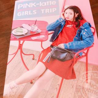 PINK-latteカタログ(香音©)